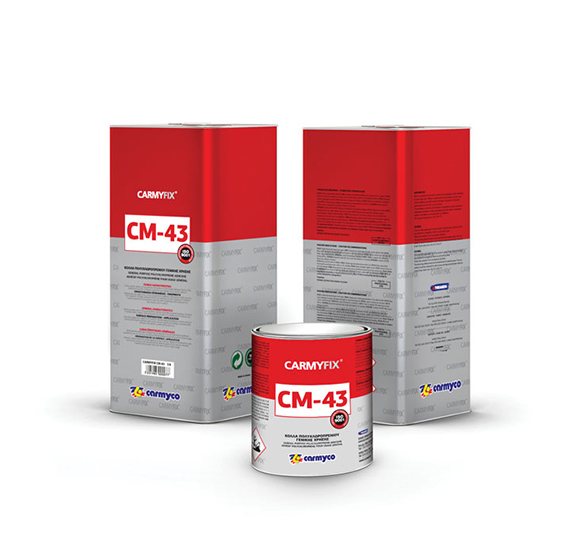 CM43_5lt (2)