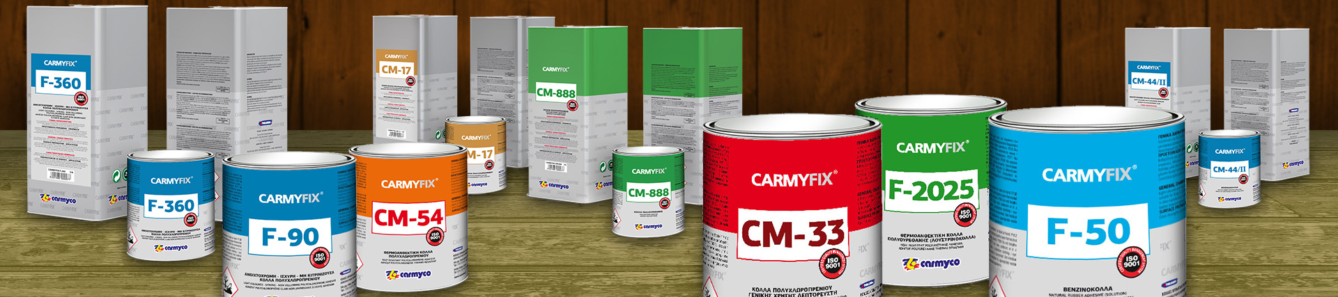 Carmyco-Banners-Products-All
